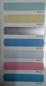 铝百叶帘-纯色系列2cm