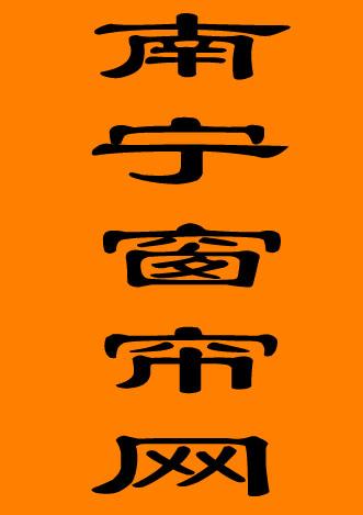 Hongdou/红豆